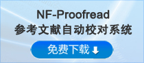 NF-Proofread